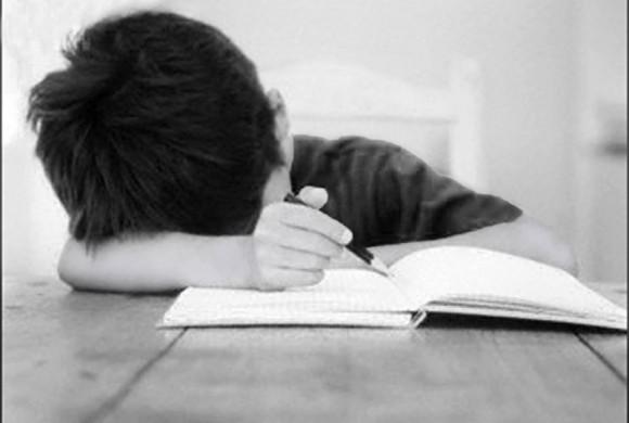 Apel de înscriere pentru instituţii de învăţământ din municipiul Bucureşti