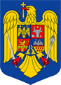 Primăria Comunei Perșinari